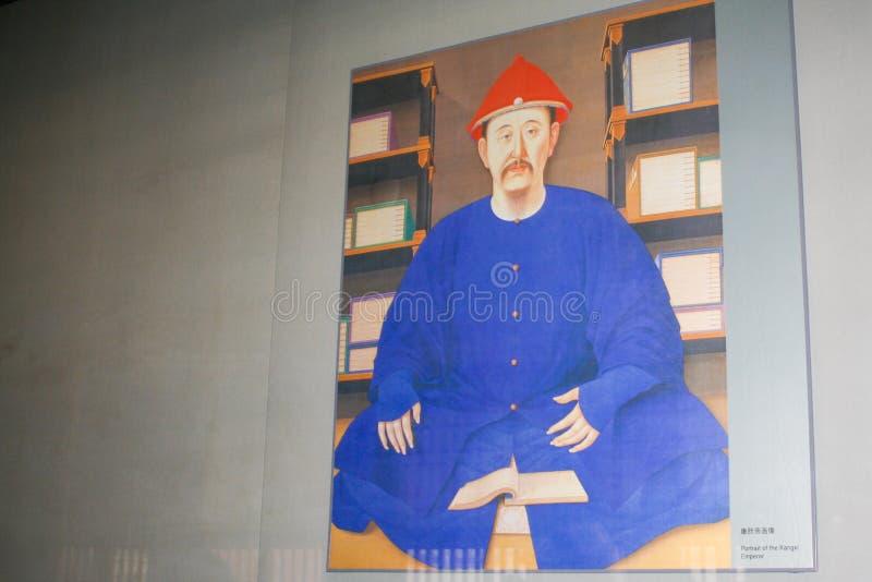 Kangxi portret obrazy stock