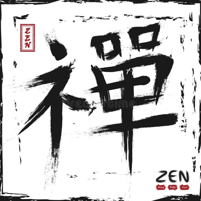 Kanji calligraphic Chinese . Japanese alphabet translation meaning zen . grunge square white color background . Sumi e style . stock illustration