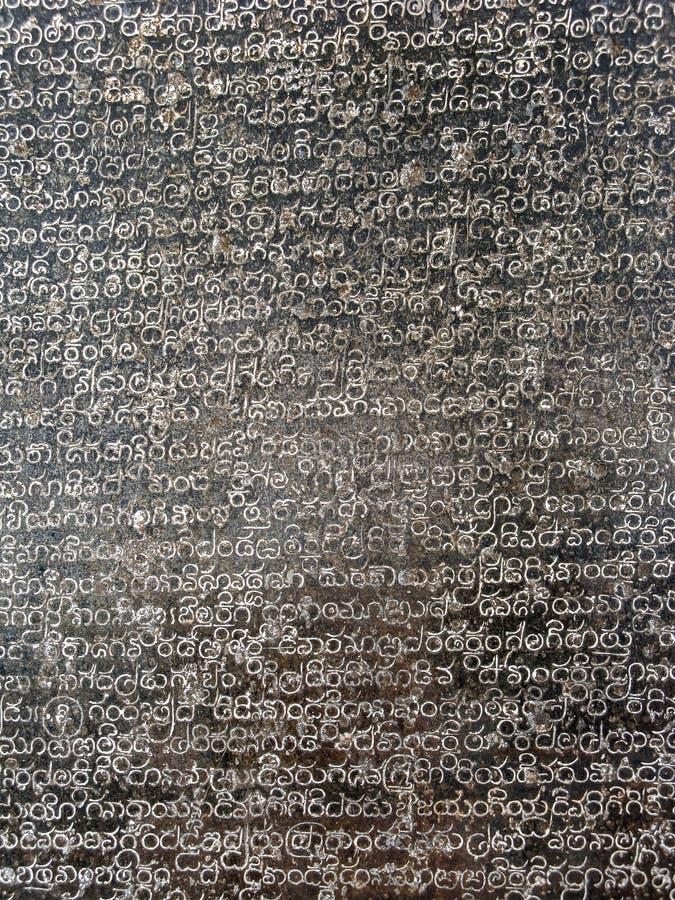 Free Kannada Script Royalty Free Stock Photography - 52622447