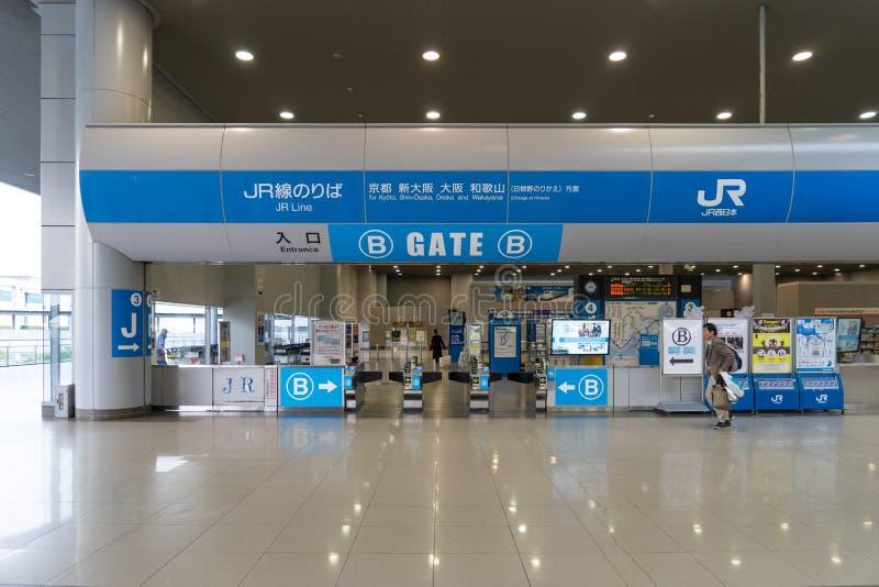 Kansai Airport Station. Osaka, Japan - November 26, 2015: Kansai Airport Station is a railway station shared by Nankai Electric Railway Co., Ltd. and West Japan stock photography