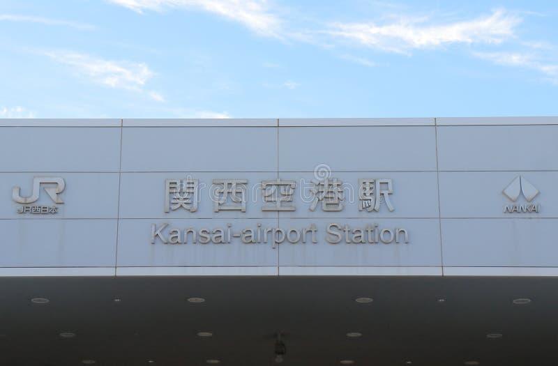 Kansai internationaal luchthavenstation Osaka Japan stock afbeelding