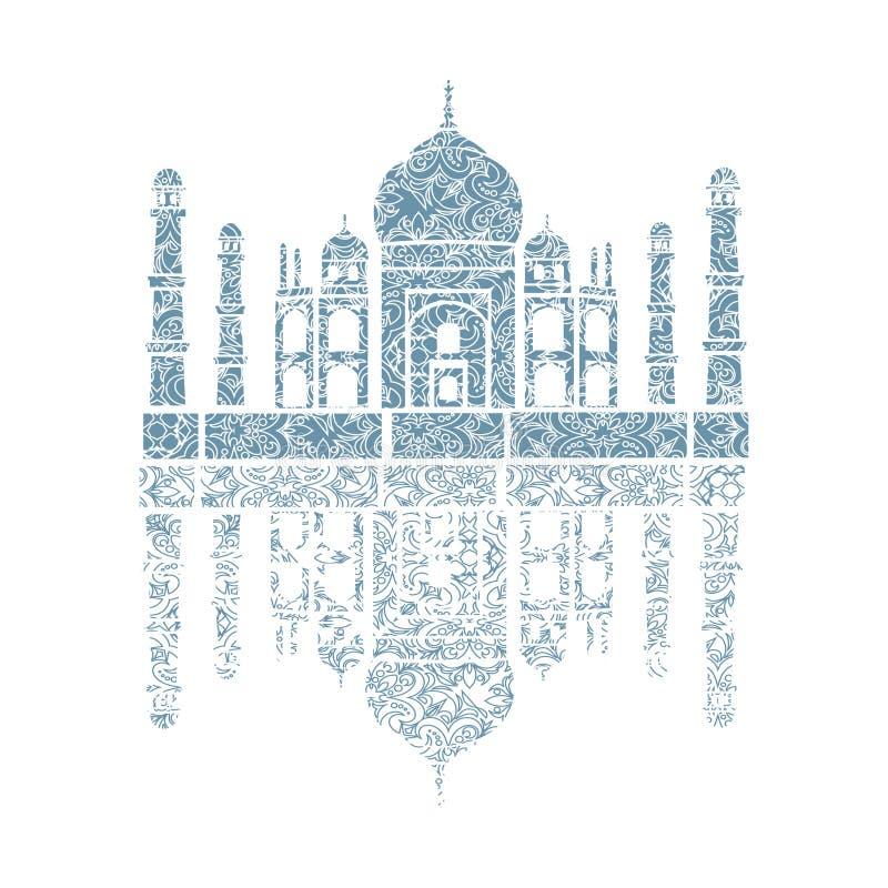 Kant Taj Mahal vector illustratie