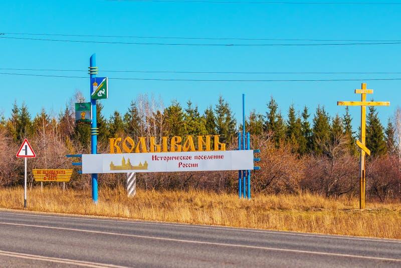 Kant van de weg stele bij de ingang aan het dorp Kolyvan, Novosibi stock foto's