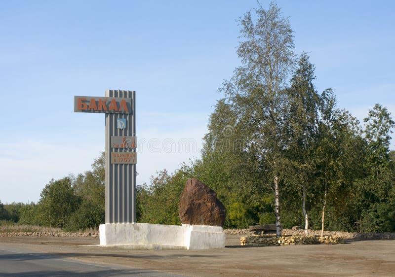 Kant van de weg stele bij de stad van Bakal royalty-vrije stock afbeeldingen