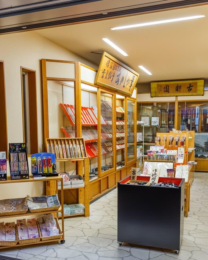 Kantoorbehoeftenwinkel in Nara stock foto