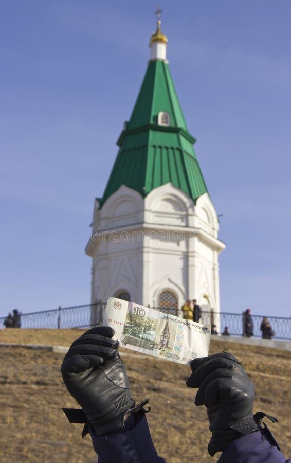 Kapel in Krasnoyarsk royalty-vrije stock fotografie