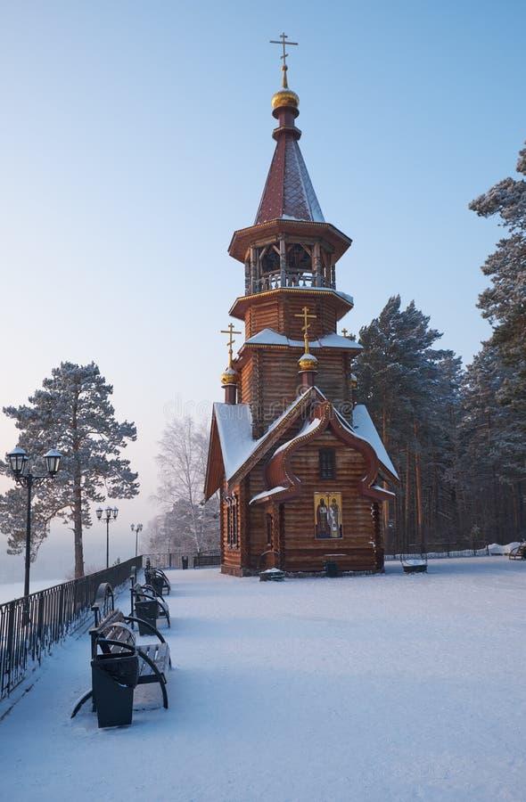 Kapel ter ere van Heiligen Cyril en Methodius royalty-vrije stock afbeeldingen