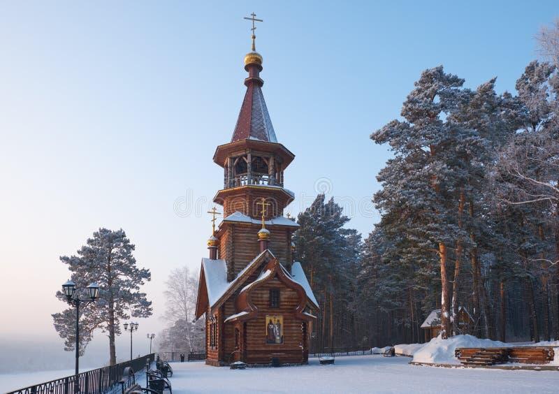 Kapel ter ere van Heiligen Cyril en Methodius stock afbeeldingen