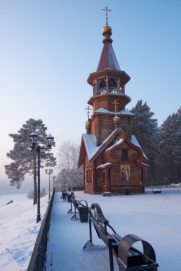 Kapel ter ere van Heiligen Cyril en Methodius royalty-vrije stock foto