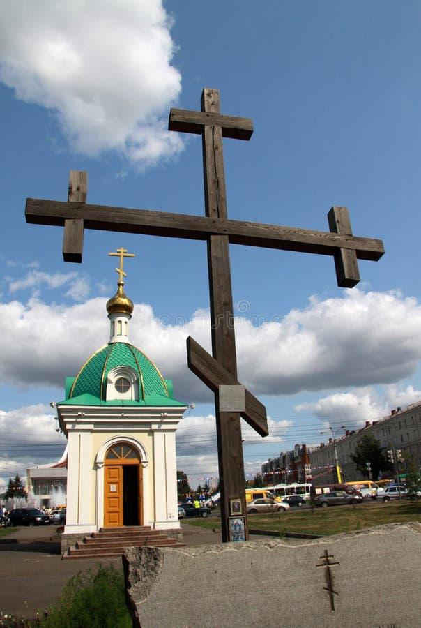 Kapell av Elijah profeten (den Ilii prorokaen) på en Lenin Sqare i Omsk, Ryssland royaltyfria foton