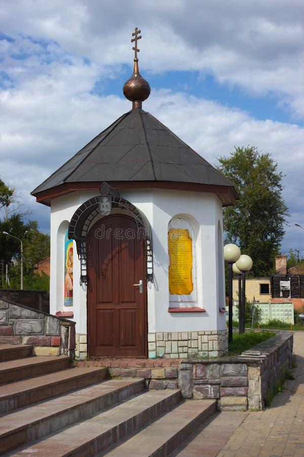 Kapell på plats av den tidigare templet Nizhny Novgorod royaltyfria bilder