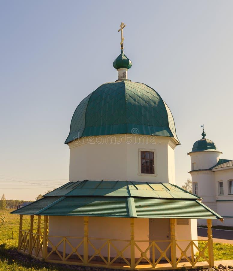 Kapelle Alexander Svirsky Monastery lizenzfreies stockbild