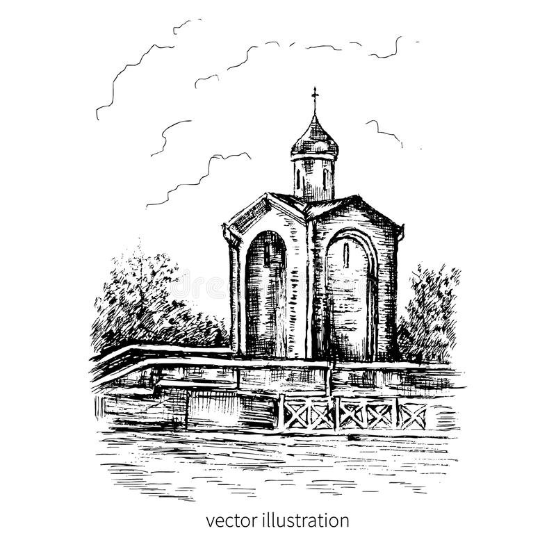 Kapellet av St George, Ryssland, Kaliningrad, ryssgränsmärket, hand dragit vektorfärgpulver skissar illustrationen som isoleras p royaltyfri illustrationer