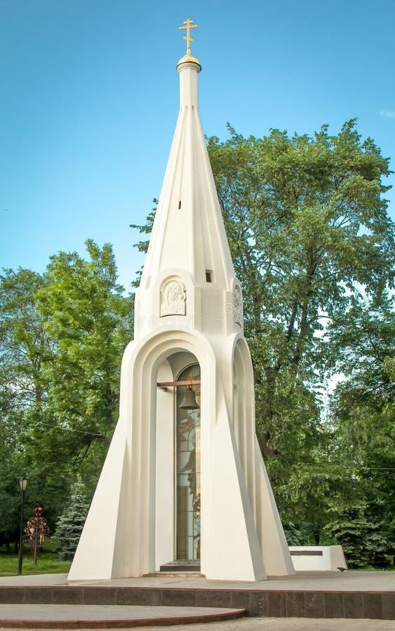 Kapellet av vår dam av Kazan i Yaroslavl royaltyfri foto