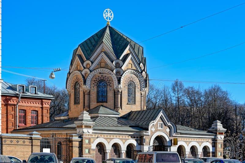 Kapellsakristia bredvid kyrkan av frälsaren på Spilled blod arkivbild