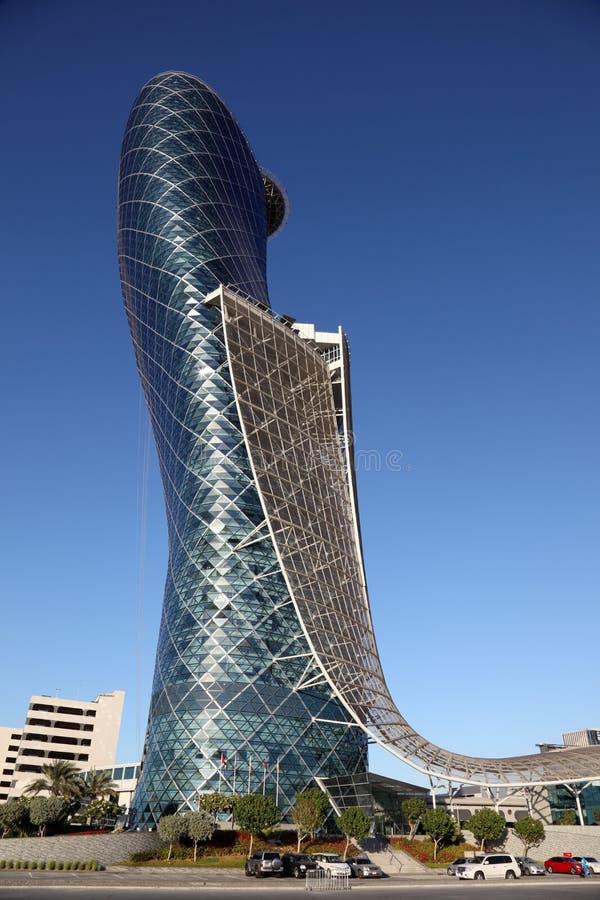 Kapitałowy brama budynek w Abu Dhabi zdjęcie royalty free