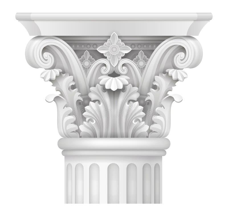 Kapitaal van Corinthische kolom vector illustratie