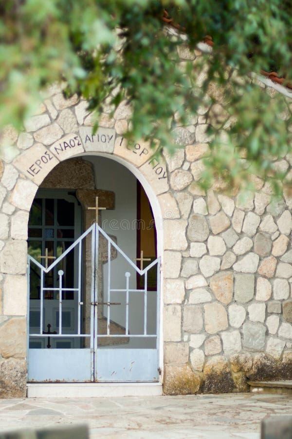 kaplica grek obraz stock