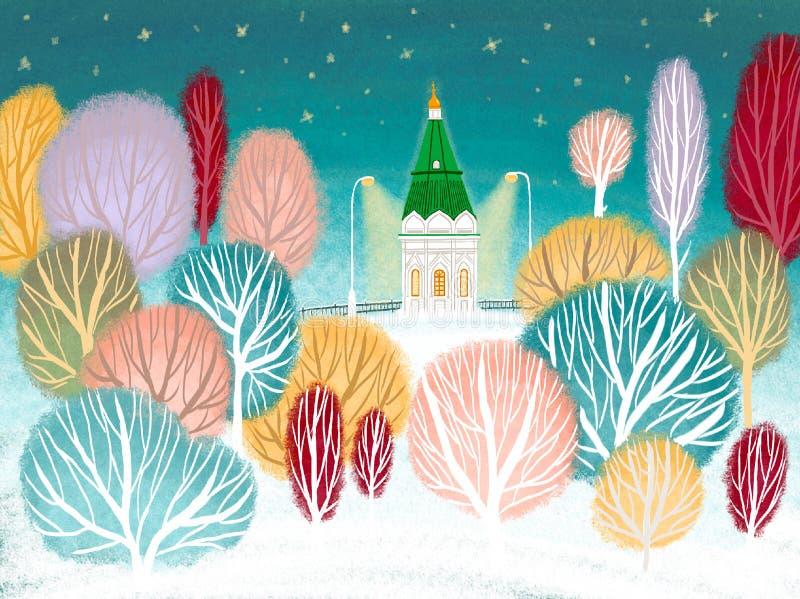 Kaplica w Krasnoyarsk ilustracja wektor