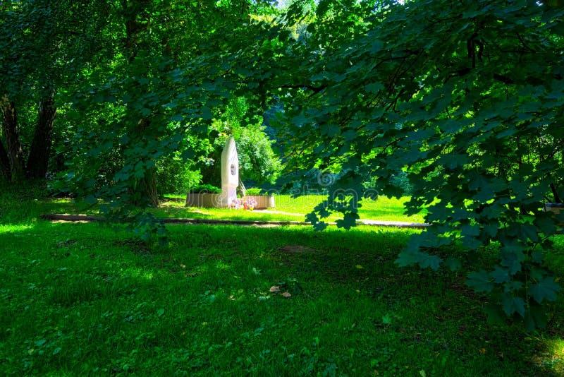 Kaplica w parku obrazy royalty free