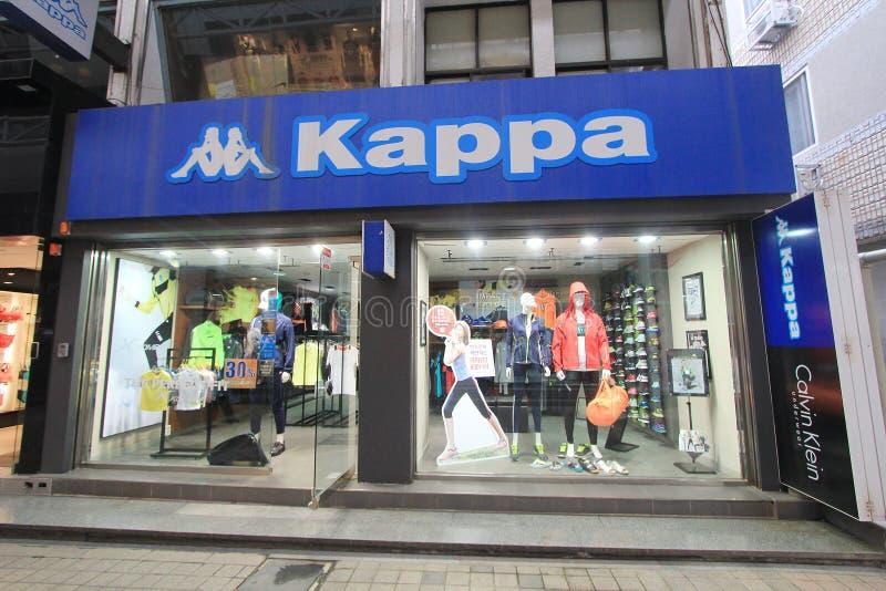 Kappa shop in South Korea stock photo