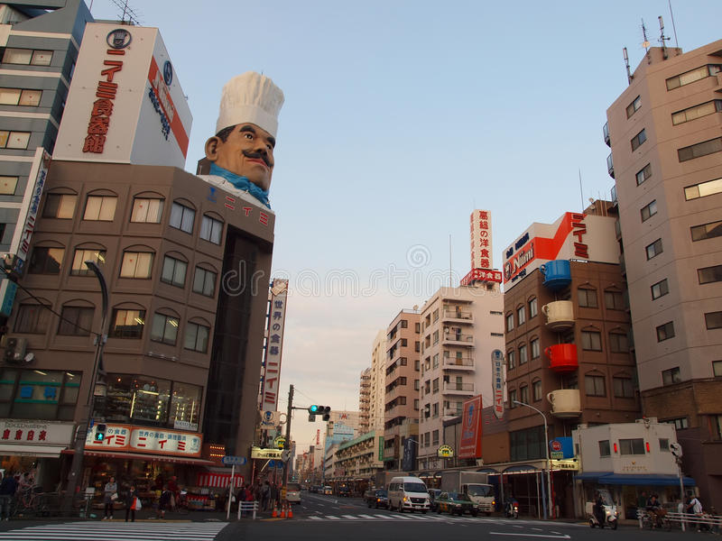 Kappabashi Street, Tokyo, Japan royalty free stock images