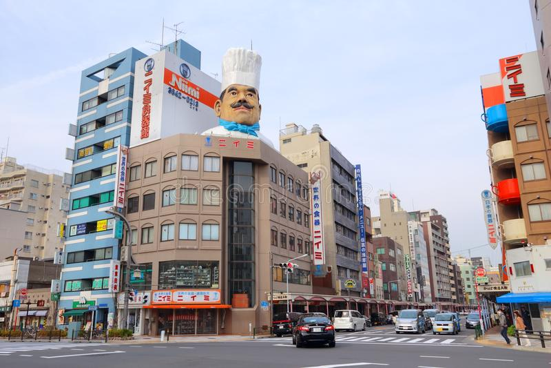 Kappabashi, Tokyo images stock