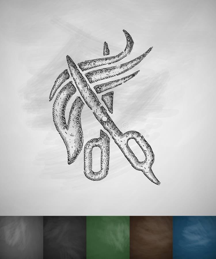 Kapselpictogram stock illustratie