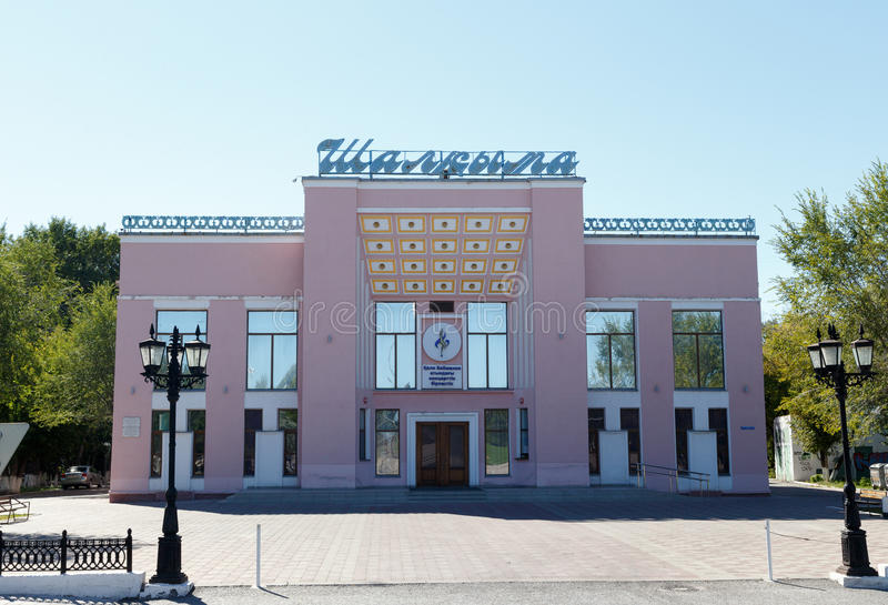 Karaganda, Cazaquistão - 1º de setembro de 2016: Sala de concertos de Shalkyma fotos de stock