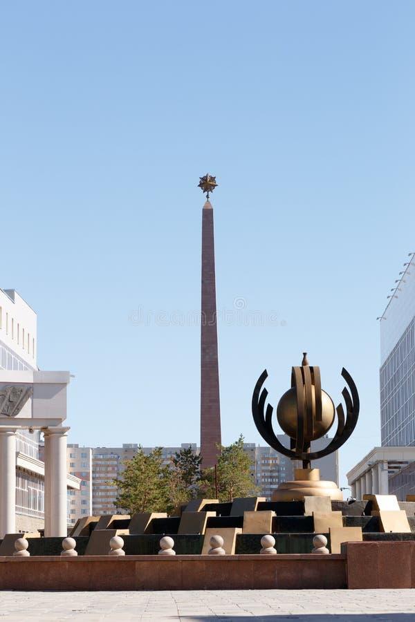 Karaganda Kazachstan, Wrzesień, - 1, 2016: Stella zwycięstwo Estab obraz royalty free