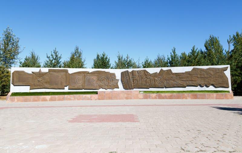 Karaganda Kazachstan, Wrzesień, - 1, 2016: Zwycięstwo park w Karag zdjęcie stock