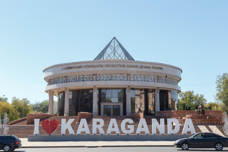 Karaganda, Kazakhstan - 1er septembre 2016 : Ka d'amour de l'inscription I photographie stock
