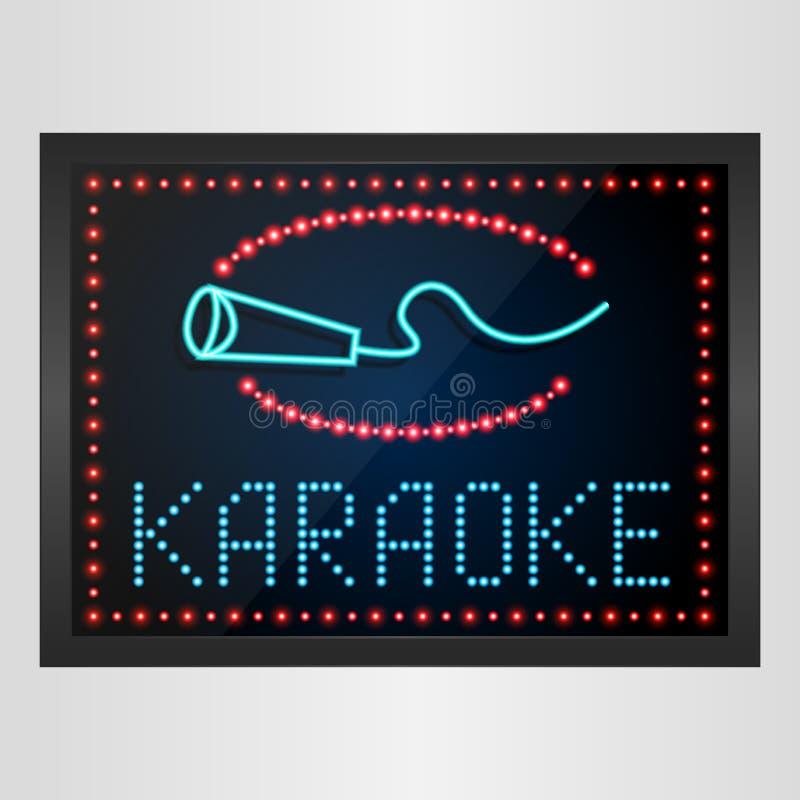 Karaoke ligero retro brillante de la bandera en fondo que brilla intensamente ilustración del vector