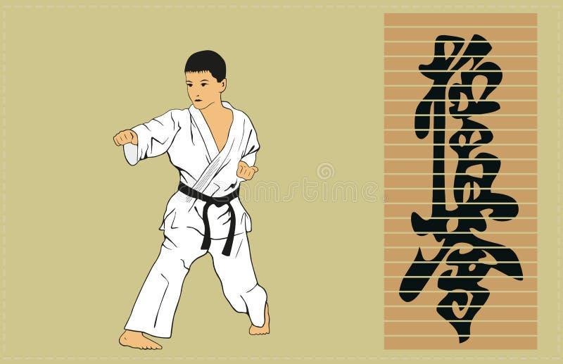 karaté illustration stock