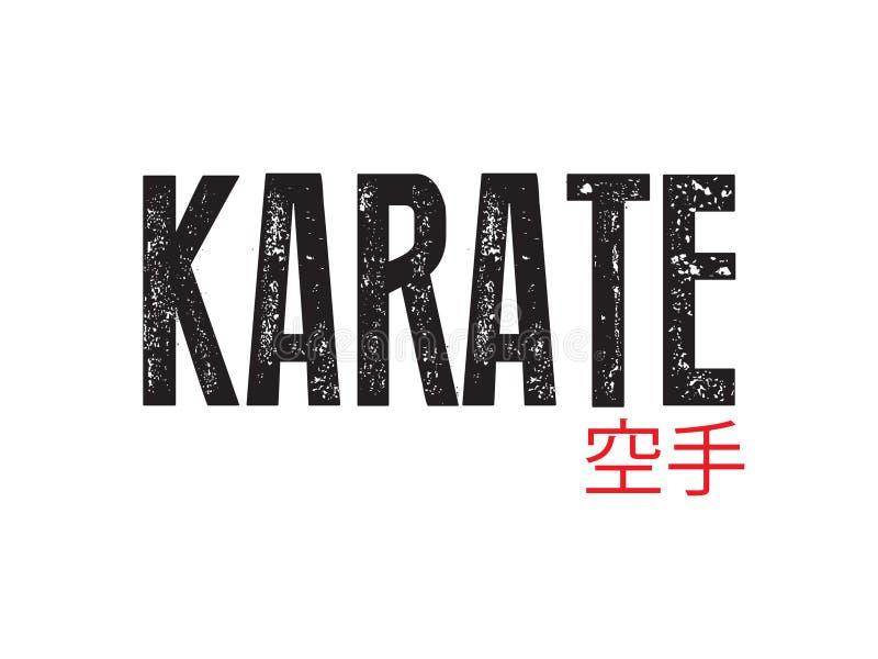 Karaté e ícone do ilustrador das citações da fonte de japão ilustração royalty free