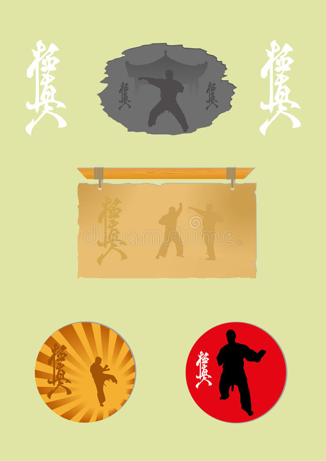 karate royaltyfri illustrationer