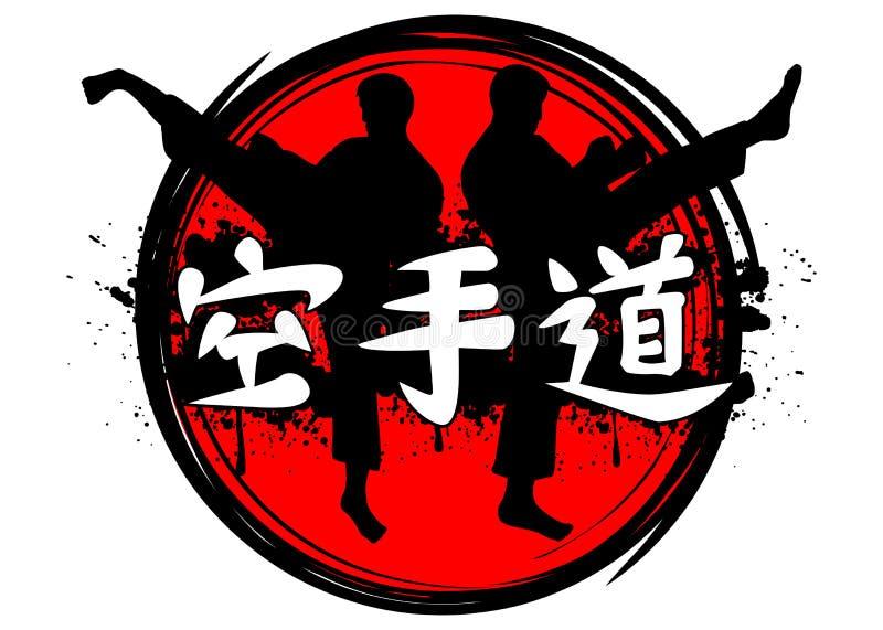 Download Karate Stock Vector - Image: 42232679