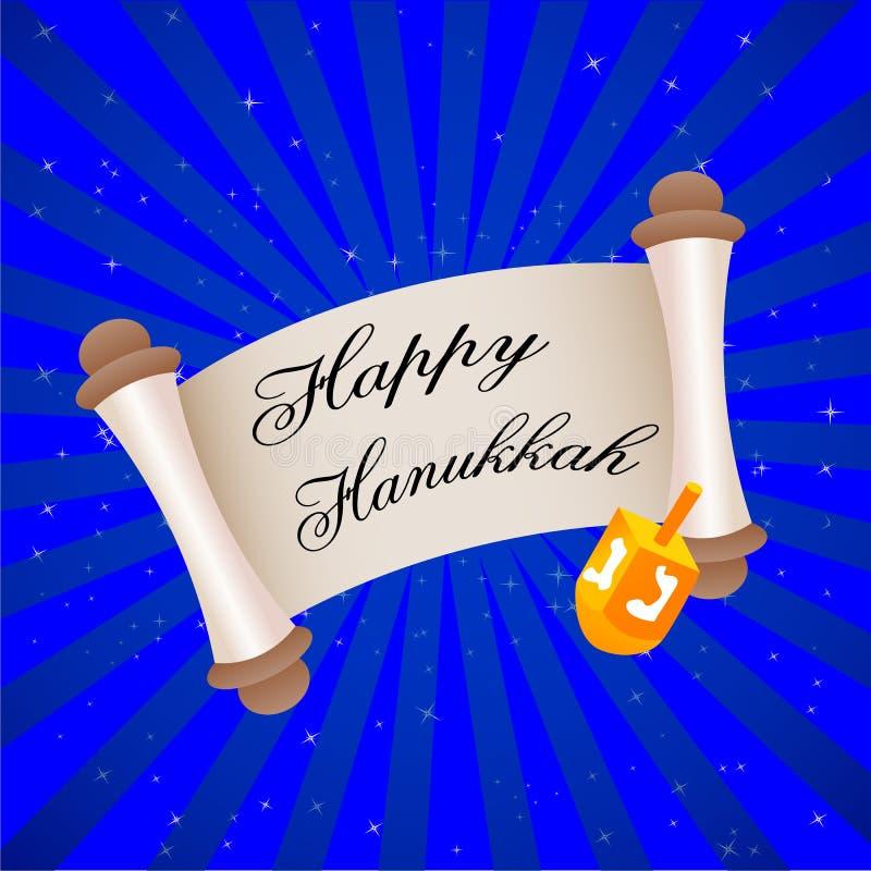 karciany Hanukkah