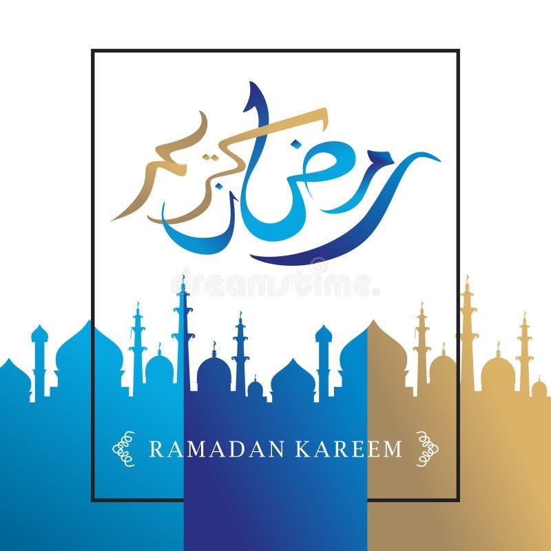"""Поздравительная открытка каллиграфии Рамазан Kareem арабская дизайн исламский с переводом мечети текста """"Рамазан Kareem """"исламско бесплатная иллюстрация"""