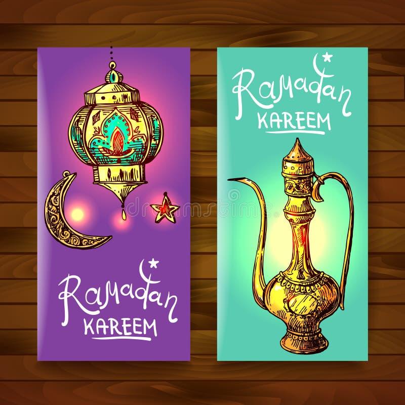kareem иллюстрации ramadan иллюстрация штока