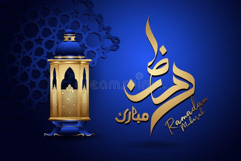 Kareem con la lanterna lussuosa dorata, vettore decorato islamico del Ramadan della cartolina d'auguri del modello illustrazione vettoriale