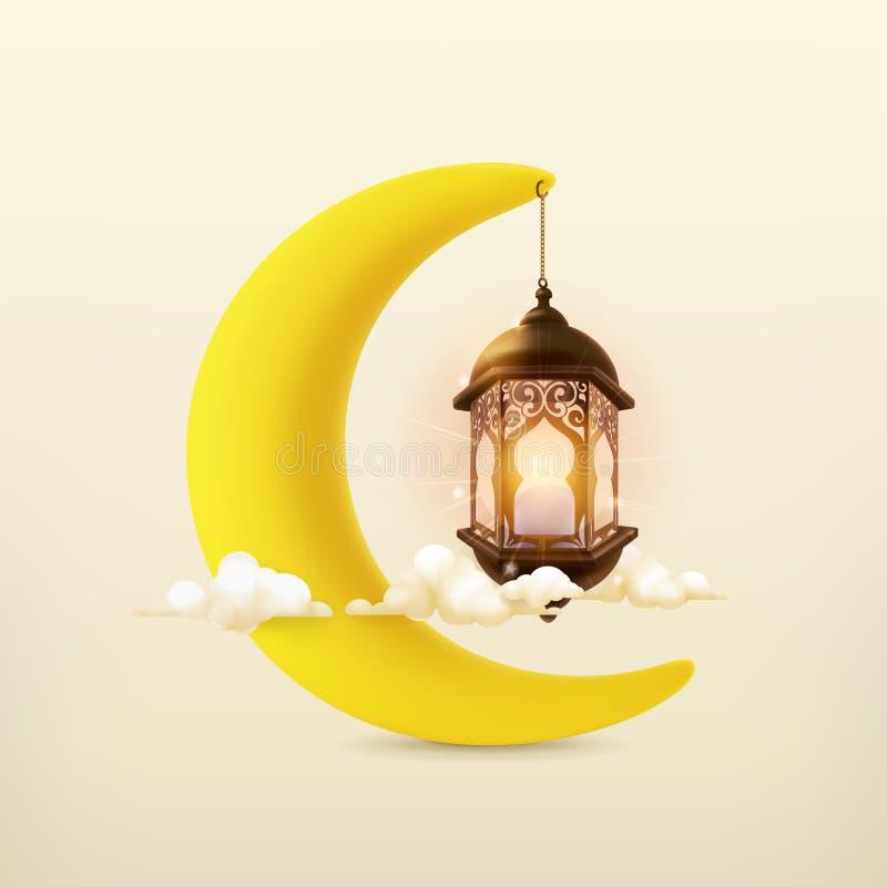 Kareem da ramadã, ícone do vetor ilustração royalty free