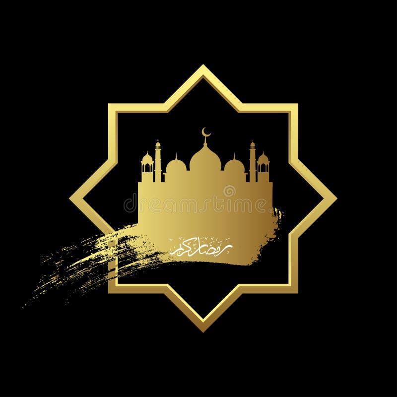 Kareem da ramadã do ouro com fundo da geometria da mesquita ilustração stock