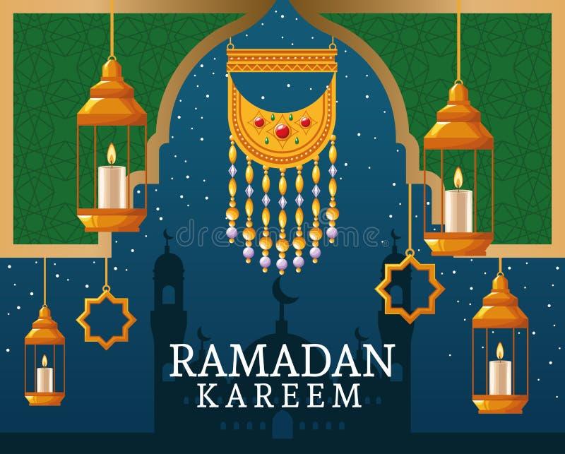 Kareem de Ramadan avec le pendant et l'art islamique illustration libre de droits