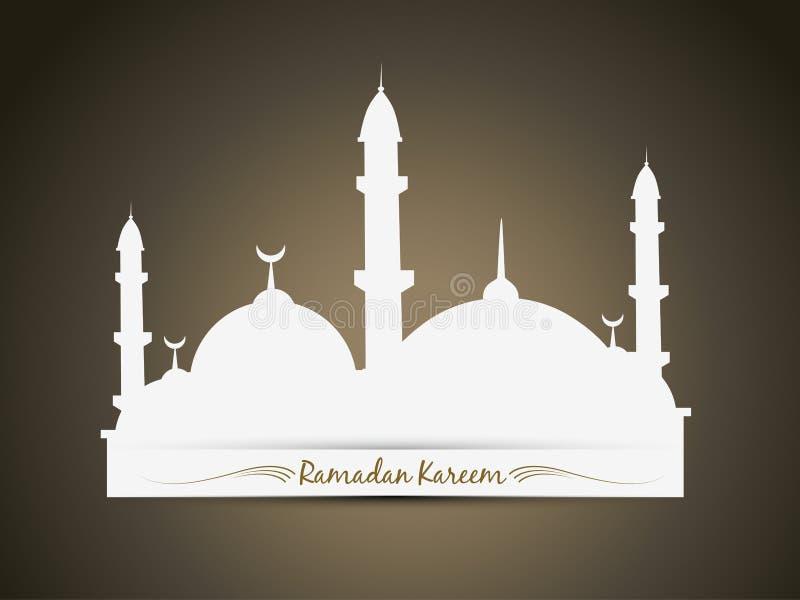 Kareem del Ramadán stock de ilustración