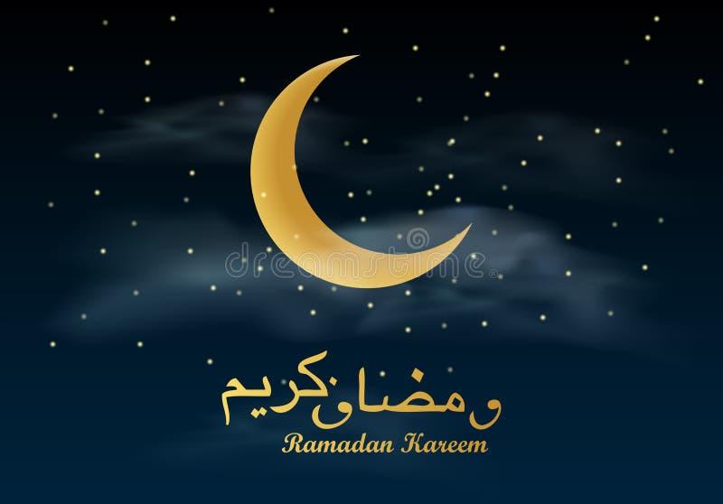Kareem del Ramadán con la mezquita de la silueta libre illustration