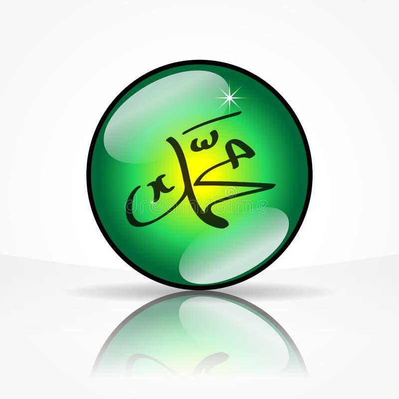 Kareem del Ramadán de la mezquita libre illustration