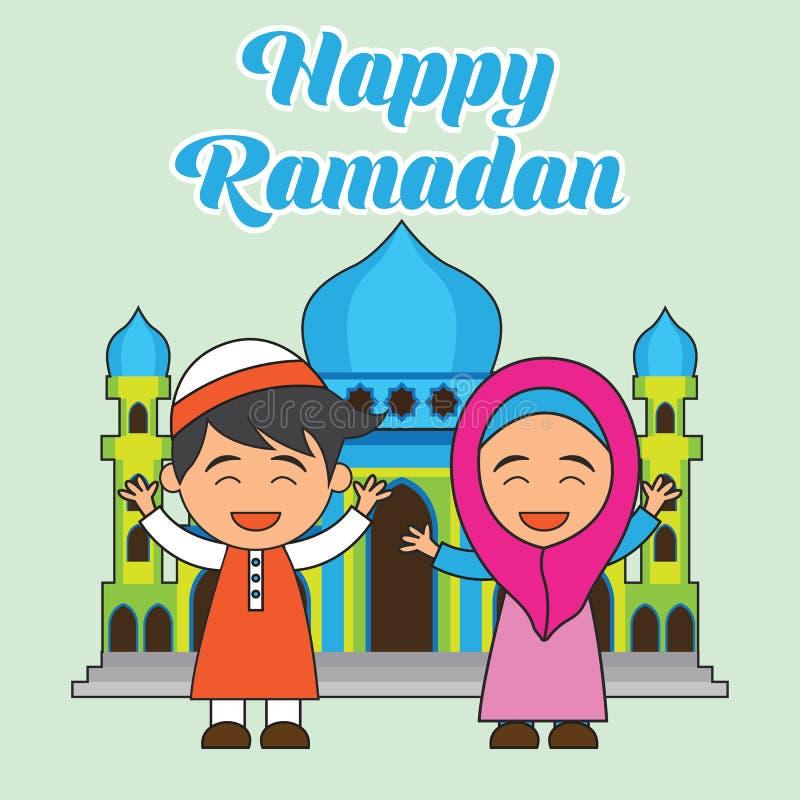 Kareem del Ramadán/Mubarak, diseño feliz del saludo del Ramadán para los musulmanes mes santo, ejemplo del vector stock de ilustración