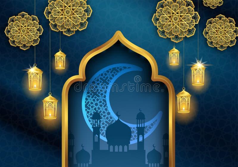 Kareem del Ramad?n o dise?o isl?mico de la tarjeta de felicitaci?n de Mubarak del eid con la linterna del oro ilustración del vector