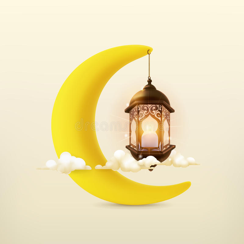 Kareem del Ramadan, icona di vettore royalty illustrazione gratis